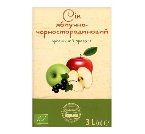Сік яблучно-чорносмородиновий органічний Золотий Пармен, неосвітлений, пастеризований, 3 л