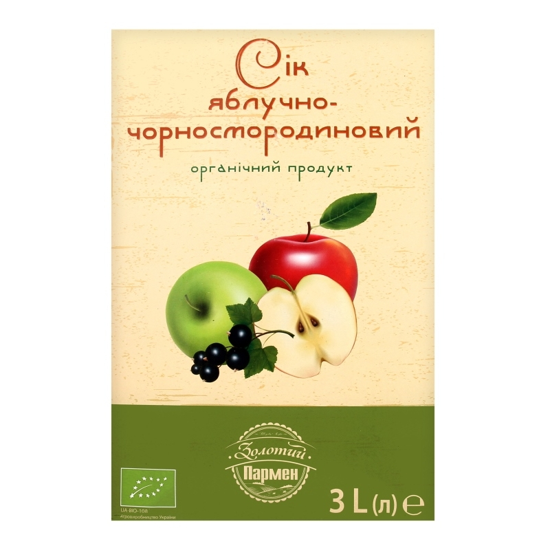 Golden Parmen Organic Apple and Black Currant Juice, Directly Expressed, Unclarified, Pasteurised, 3 L