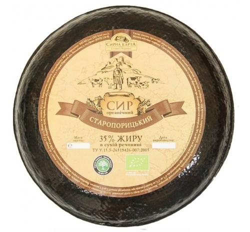 """Сир твердий фірмовий """"Старопорицький"""" органічний Старий Порицьк, кг"""